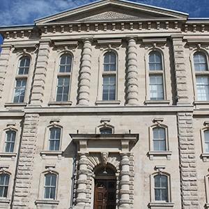"""Фасад здания бывшей тюрьмы """"Дон"""""""